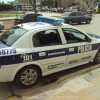 Parte de prensa de policía