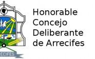 El HCD suspendió sus sesiones ordinarias
